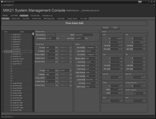 (주)MIK21 장비 통합관제 및 관리 소프트웨어 개발